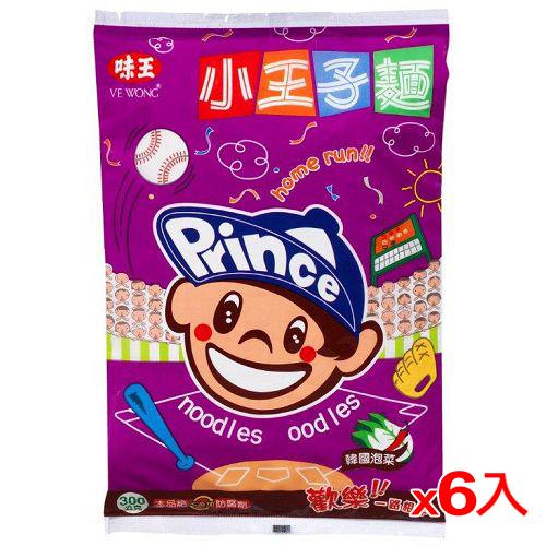 味王小王子麵~韓國泡菜300g^~6包
