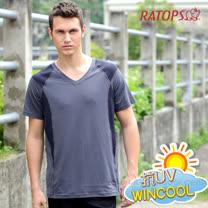【RATOPS】WINCOOL 男款 輕量透氣彈性涼感衣.短袖圓領T恤.運動休閒衫.防晒衣.排汗衣/ DB8531 鐵灰色