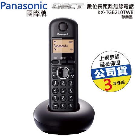 國際Panasonic-DECT 數位長距離無線電話(公司貨)KX-TGB210TWB(尊爵黑)