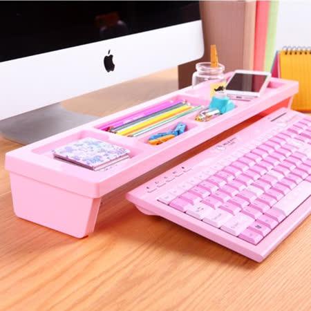 創意鍵盤空間整理收納架(粉紅)
