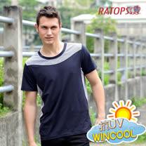 【RATOPS】WINCOOL 男款 輕量透氣彈性涼感衣.短袖圓領T恤.運動休閒衫.防晒衣.排汗衣/ DB8532 黑色
