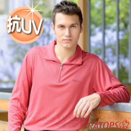 【RATOPS】男款 Coolmax 薄長袖拉鍊翻領排汗休閒衫.長袖POLO衫/ DB8439 棗紅色