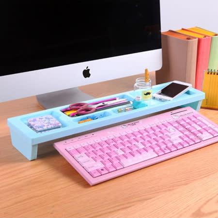 創意鍵盤空間整理收納架(藍色)