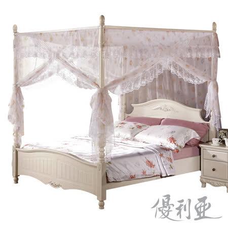 【優利亞-貝亞拉】雙人5尺公主床架(不含床墊)