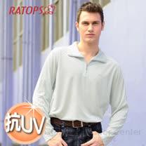 【RATOPS】男款 Coolmax 薄長袖拉鍊翻領排汗休閒衫.長袖POLO衫/ DB8440 銀灰色