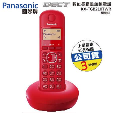 國際Panasonic-DECT 數位長距離無線電話(公司貨)KX-TGB210TWB(櫻桃紅)