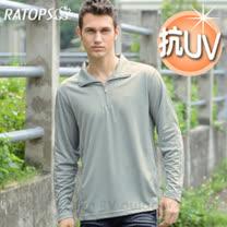【RATOPS】男款 Coolmax 薄長袖拉鍊翻領排汗休閒衫.長袖POLO衫/ DB8441 礦石灰色