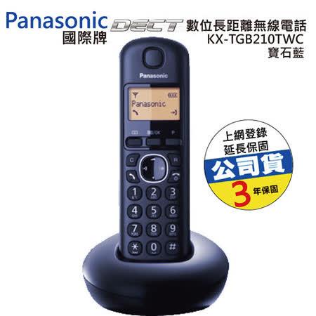 國際Panasonic-DECT 數位長距離無線電話(公司貨)KX-TGB210TWB(寶石藍)