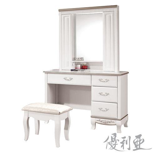 【優利亞-諾德純白】3.5尺化妝台+椅
