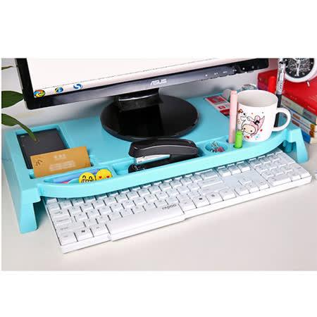 創意桌面螢幕桌上架/收納整理架(藍色)