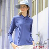 【RATOPS】女款 Coolmax 抗UV薄長袖POLO衫.防曬衣 / DB8449 薰衣草紫