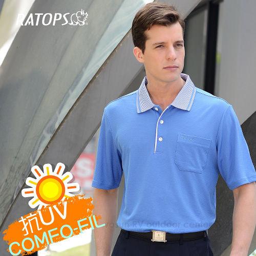 【RATOPS】男款 P.P.輕量透氣短袖POLO衫.運動休閒衫.防晒衣.排汗衣/DB8600 天空藍