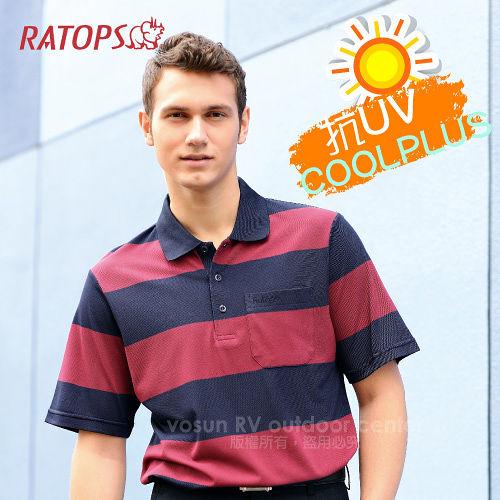 【RATOPS】COOLMAX 男款 輕量透氣短袖POLO衫.運動休閒衫.防晒衣.排汗衣/ DB8520 深藍/酒紅