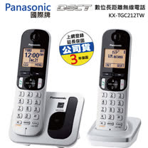 國際牌Panasonic DECT 雙手機數位無線電話 KX-TGC212TW