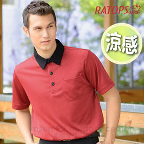【RATOPS】男款 THERMOCOOL 排汗休閒短袖平織領POLP衫.防晒衣.排汗衣/ DB8482 桔磚色