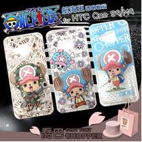 航海王 HTC One S9/M9 透明軟式保護套 手機殼(喬巴系列)