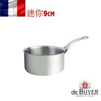 法國【de Buyer 】畢耶鍋具[小王子系列] 高導熱迷你調理鍋9cm
