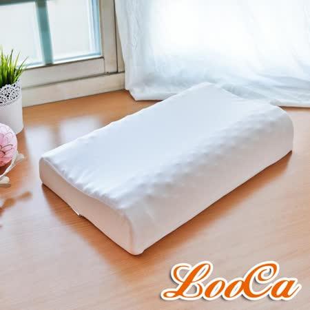 【LooCa】按摩工學乳膠枕(2入)