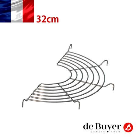 法國【de Buyer】畢耶鍋具 32公分炒鍋專用油炸蒸煮立網