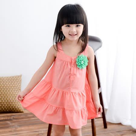 夏日《胸花吊帶款-澄色》甜美氣質小洋裝【現貨+預購】