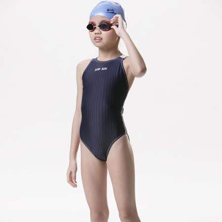 【SAIN SOU】競賽/泳隊女童連身三角泳裝附泳帽A87201