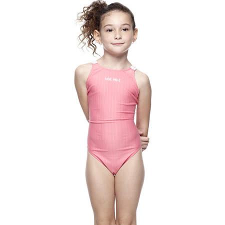 【SAIN SOU】競賽/泳隊女童連身三角泳裝附泳帽A87402-08