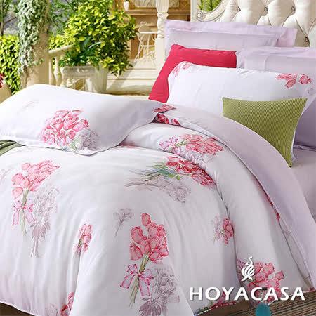 《HOYACASA 心動時分》雙人四件式天絲兩用被床包組