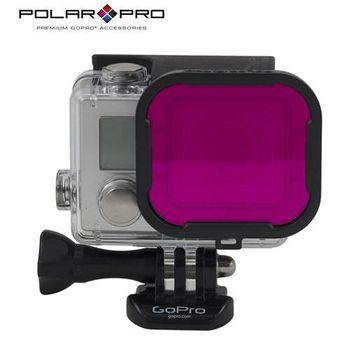 Polar Pro Magenta Filter 洋紅專業潛水濾鏡 #P1002