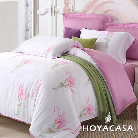《HOYACASA 微戀香氛》雙人四件式天絲兩用被床包組