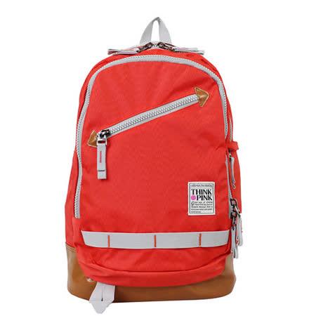【THINK PINK】輕旅系列 舒適透氣 機能後背包(螢光橘)