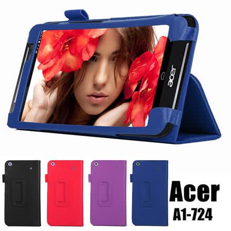 ACER 宏碁 Iconia Talk S A1-724 專用高質感平板電腦皮套 保護套 可斜立帶筆插