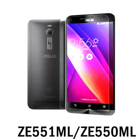 ZenFone 2 ZE550ML/ZE551ML 鋼化保護貼