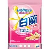 ★超值2入組★白蘭含熊寶貝馨香精華洗衣粉4.25kg