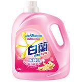 ★超值2入組★白蘭含熊寶貝馨香精華洗衣精2.8kg