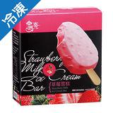 ★買一送一★雅方瑪克雪糕-草莓62G*5支