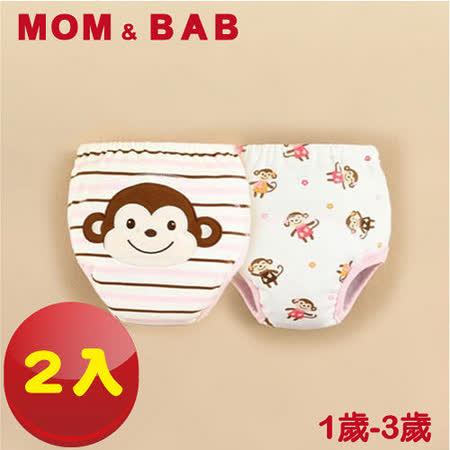 (購物車)【MOM AND BAB】粉粉小猴三層防水學習褲(兩入組)(6~14公斤)