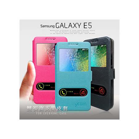 VXTRA 三星 SAMSUNG Galaxy E5 / SM-E500 髮絲紋雙視窗支架皮套