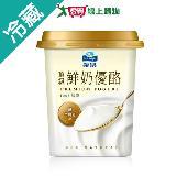 福樂頂級鮮奶優酪500g/盒