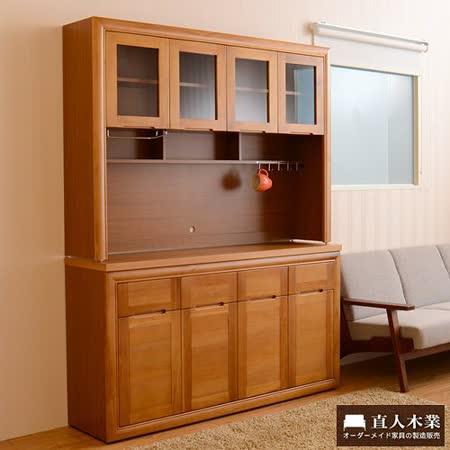 【網購】gohappy【日本直人木業】上等香檜160CM上下廚櫃組評價新光 三越 信義 店