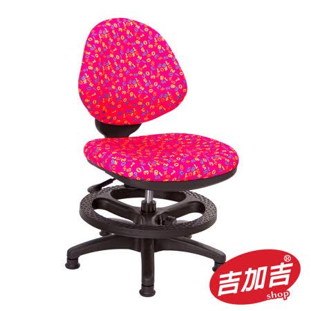 吉加吉 數字 兒童椅 TW-098 (四色)