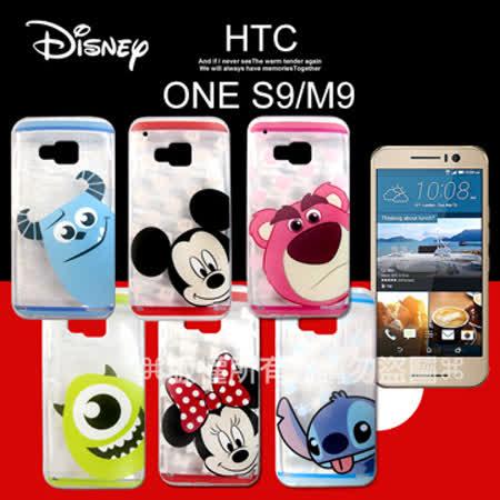 迪士尼授權正版 HTC One S9 / M9 可共用 大頭娃透明彩繪軟式保護殼 手機殼