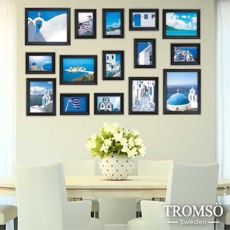 TROMSO古典相框牆15框+照片組