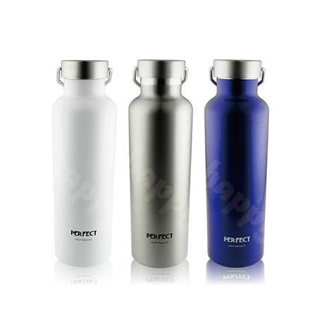 Perfect不銹鋼蓋保溫瓶經典保溫杯750ml