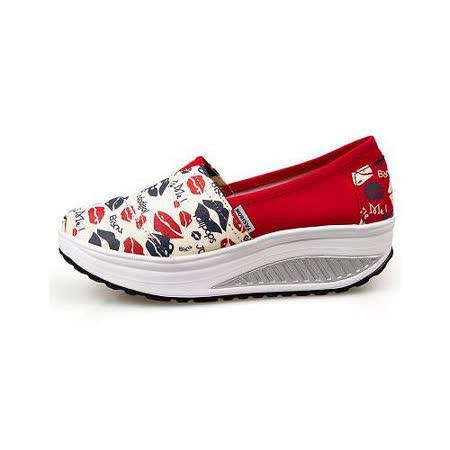 【Maya easy】增高搖擺鞋 帆布鞋 懶人套腳鞋 唇印款(紅色)