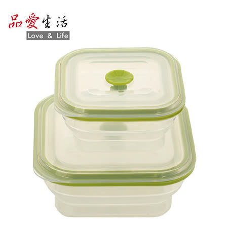 【品愛生活】矽膠摺疊保鮮盒兩件組(正1000ml+正500ml)