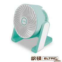 ELTAC歐頓 8吋空氣循環扇 EEF-10C
