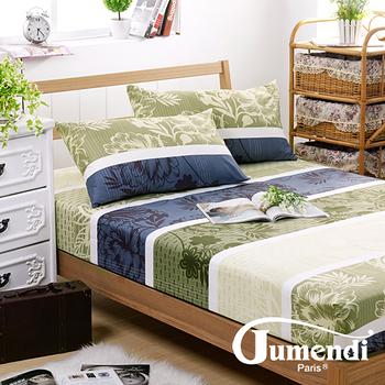【法國Jumendi-綠意花饗】台灣製活性柔絲絨單人二件式床包組