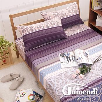 【法國Jumendi-樓蘭序曲】台灣製活性柔絲絨單人二件式床包組