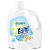 ★超值2入組★白蘭含熊寶貝馨香精華純淨溫和洗衣精2.8kg