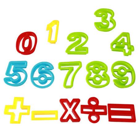 數字教學15件組 TUMBLING SAND 翻滾動力沙玩沙模具